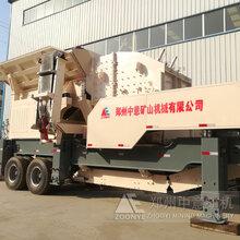 陕西省引进时产200吨建筑垃圾破碎筛分站促进建筑垃圾再生利用图片