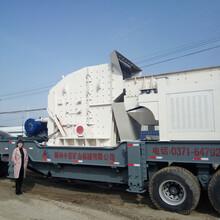 济源环保型移动破碎机价格河南80%建筑垃圾资源化处理设备图片