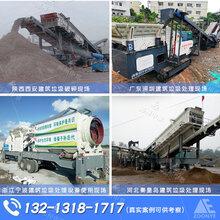 東莞建筑固體廢棄物制磚生產線多少錢圖片