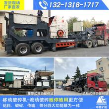 延慶建筑廢料破碎機生產廠家建筑垃圾粉碎分類機器圖片