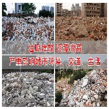 靜安建筑廢料破碎機生產線廢舊建筑材料破碎機圖片