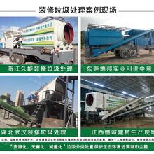 信陽建筑廢棄物處理廠利潤建筑垃圾再利用補貼圖片