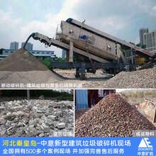 懷柔建筑廢料制磚生產線磚渣粉碎機價格圖片