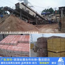 鄭州建筑裝潢垃圾破碎篩分設備建筑垃圾再利用破石機圖片