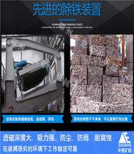 广东韶关建筑垃圾破碎生产线现货充足