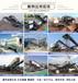 黔西南建筑垃圾粉碎機手續移動式破碎機型號