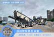 畢節建筑垃圾破碎機現場視頻建筑垃圾再生利用
