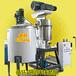 循环式搅拌球磨机厂家直销无锡鑫邦循环式球磨机