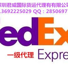 深圳空海运出口英国亚马逊广州出口英国FBA双清货代