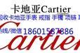 江阴欧米茄手表回收全程上门抵押寄卖二三手奢侈品