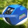 冰种回收机