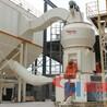 矿渣硅酸盐水泥加工使用立磨机性能高产量大