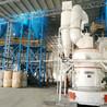 新型高产量广西重晶石雷蒙磨粉机HC磨粉机