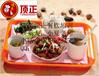 中式快餐技术加盟川菜技术哪家强