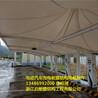 充电站防雨棚厂家