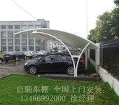 成都折叠式私家车车棚图片安装厂家,小轿车膜结构汽车车棚