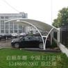 南川小轿车折叠车棚安装厂家,小轿车膜结构汽车车棚
