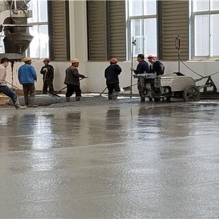 水泥整平机图片3