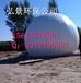 沼气工程设备红泥沼气袋沼气储存的选择