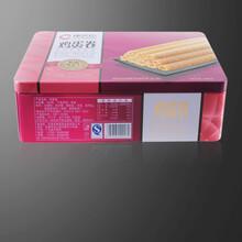 河北铁盒定制方形食品礼品包装