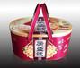 山東河北鐵盒定制批發廠家手提禮品鐵盒月餅食品鐵盒包裝