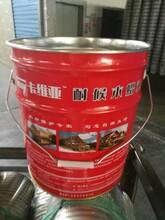 厂家供应万宁防腐木油木栈道专用木蜡油