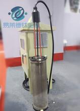 电解法除垢钛阳极吸垢器冷却塔除垢钛阳极图片