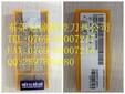 日本三菱MITSUBISHI刀片DNMG150604-GMMC7025