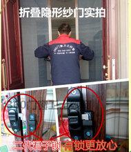 带锁隐形纱门-隐形折叠纱门有锁更放心图片