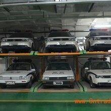 江蘇省供應商租賃公司(西子友佳通寶茂源)二手立體車庫圖片