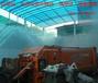 供應欽州市XR-600人造霧設備
