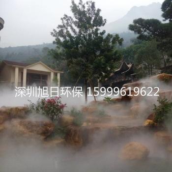 供应XR-310安陆市人造雾设备