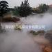 供应XR-400上海市人造雾设备