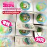 重庆DVD光盘制作