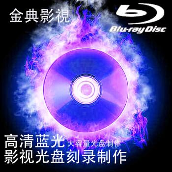 重庆个人光盘制作,各类光盘批量制作,包装印刷刻录服务