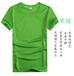 速干户外运动T恤衫大码纯色?#20449;?#30701;袖工作服定制logo定做工衣印字