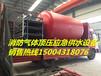 通化市稳压罐厂家稳流罐气压罐消防罐气体顶压设备最新技术