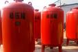 长春市消防专用稳压罐厂家3C