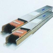 北京专业母线槽生产厂家密集插接母线槽图片
