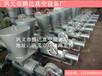 低压输送系统-气力输送料封泵腾达全套供应HG