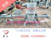 腾达石灰石粉气力输送系统-粉体气力输送泵创重要名牌HG