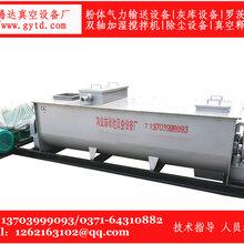 灰庫干粉加濕攪拌機SJ100干灰加濕攪拌機氣力輸送設備配套圖片