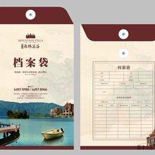 信阳档案袋定制A4牛皮纸资料袋制作企业人事档案袋定制