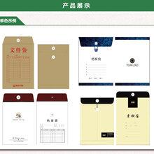 襄阳档案袋印刷厂家怎?#31383;?#23458;户挑选合适的纸张?