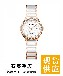 稳达时礼品手表厂家批量定制陶瓷女士腕表支持来图来样定做