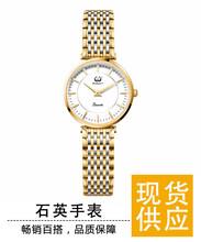 穩達時手表定做女士時尚手表廠家貨源直銷圖片