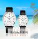 纪念手表定制稳达时手表厂家货源直供可来图来定做