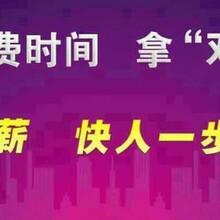 南京怎样最快获取国家承认的真实本科学历?