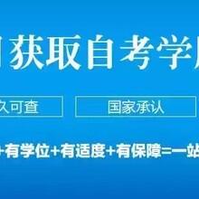 2017年南京函授本科在职12个月取得本科