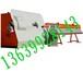 供新疆伊宁数控弯箍机和喀什钢筋弯箍机厂家